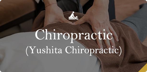 Chiropractic(Yushita Chiropractic)